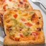 بيتزا التوست افكار سريعه للزيارات المفاجاءه